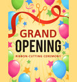 grand opening presentation event invitation card vector image vector image