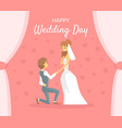 happy wedding day just married romantic couple vector image vector image