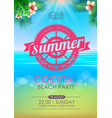 summer poster cocktail beach party lettering vector image vector image