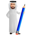 arab businessman holding a pencil vector image vector image