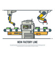 factory belt line vector image