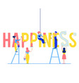 happiness text design with men vector image