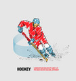 hockey player in dynamic gliding on ice with a vector image vector image