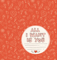 Valentines Day seamless pattern with place for vector image vector image