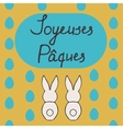 French Easter greeting card vector image vector image