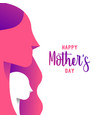 happy mother day child love greeting card vector image