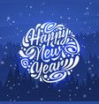 happy new year holidays greeting card vector image vector image