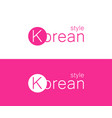 pink logo for fashion clothing shop vector image