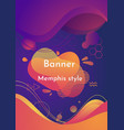 colorful shapes with gradientsliquid shape vector image