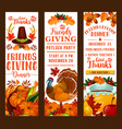 friendsgiving thanksgiving holiday potluck party vector image vector image