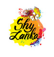stamp or label with name sri lanka vector image vector image