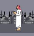 arabic men praying vector image