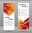 abstract background banner vector image vector image