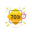 banner sale with discount 70 percent label vector image vector image