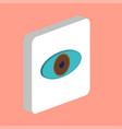 eye computer symbol vector image vector image