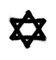 symbol star david vector image