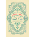 wedding card vintage style with floral ornamnets vector image vector image