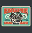 car engine repair service retro poster vector image vector image