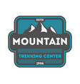 mountain trekking center vintage isolated badge vector image vector image
