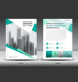 annual report brochure flyer template green cover vector image vector image
