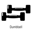 fitness dumbbell icon simple black style vector image
