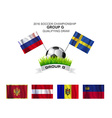 2016 SOCCER CHAMPIONSHIP GROUP G QUALIFYING DRAW vector image vector image