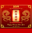 chinese new year festive card with paper scroll an vector image vector image