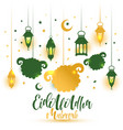 eid al adha calligraphy text with sheep vector image