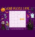 halloween word puzzle crossword riddle worksheet vector image