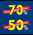 50 and 70 percentage discount sale banner design v vector image