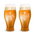 glass with a bartender engraved emblem vector image vector image