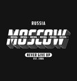 moscow russia typography graphics for slogan vector image