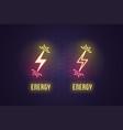 neon composition set lightning bolt flash vector image vector image