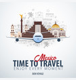 travel to mexico time to travel banner with vector image