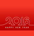 2016 happy new year vector image vector image