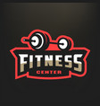 fitness center sport logo on a dark background vector image vector image