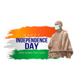 untitleindia independence day 15 august