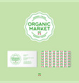 green organic market logo food emblems vector image