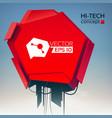 hi-tech light concept vector image vector image