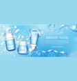 winter cosmetic tubes and cream jar mock up line vector image