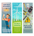 electrician profession electricity banners vector image
