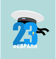 23 February Peakless hat and figure Sailors Cap vector image vector image
