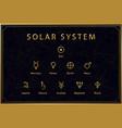 alchemical golden symbols solar system bodies vector image