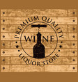 banner for liquor store with bottle and corkscrew vector image vector image