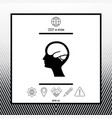 head with brain symbol icon vector image