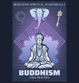 vintage colored buddhism religion poster vector image vector image