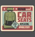 car seat repair service retro grunge banner design vector image vector image