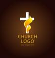 church flame cross logo vector image
