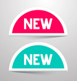 New Paper Labels Set vector image vector image