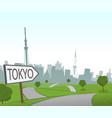 road to tokyo vector image vector image